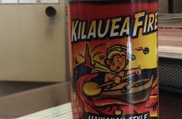 Kilauea Fire Hot Sauce
